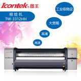Icontek Roll To Roll Solvent Printer With Seiko Printhead For Colorful Printing