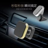 Cell Phone Holder For Car Vent Golden Matte Universal Magnetic Car Holder