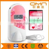 2016 hospitals/clinics/home use professional fetal doppler and doppler foetal