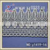 Cotton Embroidered Lace Border