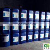 Inorganic Surfactants Diethylamino propyne formic acid salt