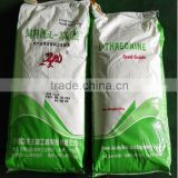 Feed Additive Amino Acid Poultry Feed L-threonine 98.5%/L Threonine/Threonine Manufacturer
