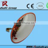 RSG Wholesale Convex Mirror traffic safety products