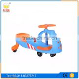 Children baby swing car Plasma car twist car ride on toys