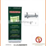 Promotion Roll up Banner, Aluminium Roll up stand                                                                         Quality Choice