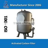 Industrial Automatic Washable Activated Carbon Filter