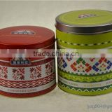 Delicate new customized designed china factory directly metal seed/tea tin can/ decorative round coffeetin box wholesale