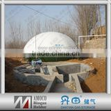 Dual Membrane Methane Gas Holder & Biogas Digester