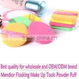 Mendior Flocking Make Up Tools Powder Puff Beauty Flawless Facial Makeup Blender Foundations Round Colorful 2pcs/pack