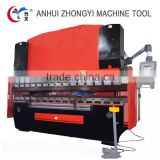 WC67K-40T/2500 hydraulic bending machine , hydraulic press brake machine , cnc press brake