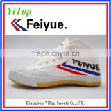 classic Chinese white rubber Kung fu Feiyue Shoes
