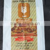 Eco-Friendly and Reusable laminated pp woven bag/Turkey pp woven laminated bags/pp woven sack