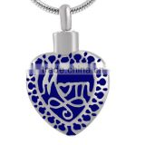 SRP8372-Blue Ancient Art Cremation Jewelry Filigree Mom Heart-Shaped Keepsake Pendant Stainless Steel Cremation Urn Pendant