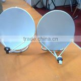 ku45 flat satellite antenna