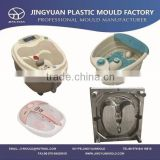 Automatic heating massage bubble household plastic foot massager shell tool mould in Taizhou Huangyan China.