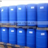 Low Price 85%/75% Food Grade Phosphoric Acid golden supplier !