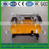Mobile robot plasterer|cement /gypsum /sand/lime/mortar brick/block wall plaster render machine