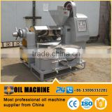 cold screw peanut oil press latest agricultural machine