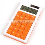 Solar Battery Dual Power Supply Calculator Wholesale
