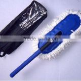 Microfiber Car Duster with Fabric Bag