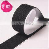 Heavy Duty Self Adhesive Sticky Back Hook & Loop Fastening Tape Black or White