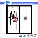 2017 China Hang Tag  Garment Paper  hang Tag