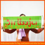 Sports double sided hand held banner