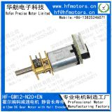 Hall Encoder 5V DC Gear Motor , 12 Volt Motor with Gearbox Low Noise GM12-N20VA+EN