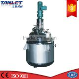 Stainless steel chemical continuous stirred tank reactor