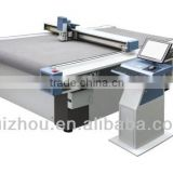 car mat, car seat, car inside material cutting machine