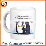 Ceramic promotional cheap plain white coffee mug with logo printing                                                                         Quality Choice