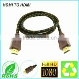 Brown HD TV Cable Sleeving Purple Braided Cable High Speed Connect Wire For 3D TV Support 1080P Cable