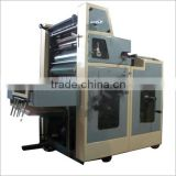 Single Color Offset Printing Machine Price in India Manufacturer