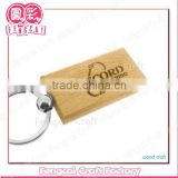 custom brand promotional logo wood key chain ( Wooden gift in laser cutting & engraving )