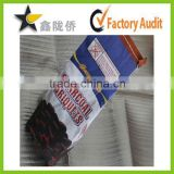 Factory customized printing charcoal packing bag,charcoal paper bag,charcoal bag                                                                         Quality Choice