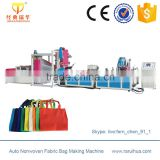 Second Hand Non-Woven Bag Making Machine