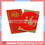 2016 red packet printing for money packing gold foil red paper packet envelope chinese new year red packets