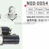 Auto Starter for ROEWE Valeo SD6RA150