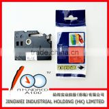 compatible brother label cartridge tape for p-touch printer ribbon 12mm tze-431/tze-531/tze-631/tze-731/tz-m931