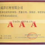 AAA Level Enterprise Certificate(TianJin Wayon)