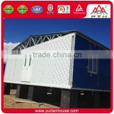 Cheap prefab office fast building prefab homes price for fiji