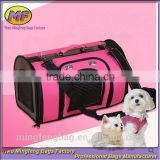 pet carrier oxford dog bag 3 colors 2016 new style fashion pet travel bag portable pet food packaging bag