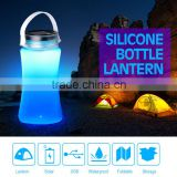 Patent owned factory solar lantern cute storage bottle / silicone lantern / solar USB rechargeable lamp / houseware home light
