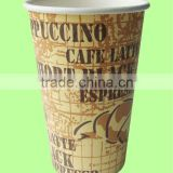2014 New products paper for paper cups coffee to go in hot sale