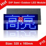 Shenzhen Asram LED Sign Color P10 LED Sign Module 10mm Pixel Semi-outdoor Blue 320*160 32*16 Pixels