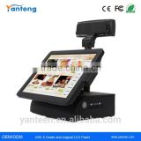 15inch Supermarket POS System All in One Touch Screen with Card reader and customer LED dispaly