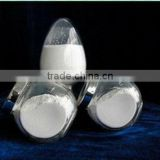 titanium dioxide for paint,plastic ,ink