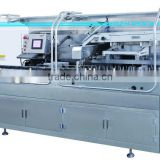 Automatic ice-cream/soap carton box making machine