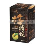 Taiwan Plum Concentrate Pastille, Green Plum Extract, Convenient package