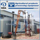 food grade stainless steel airstream starch dryer|airstream crash flour dryer |grain flour drying machine